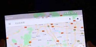 انتشار ویدئویی از یک تبلت تاشو از شیائومی