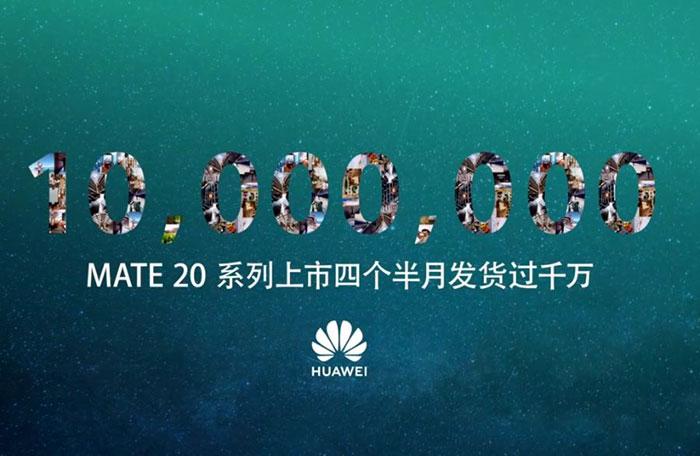 Huawei Mate 20 به فروش 10 میلیونی دست یافت