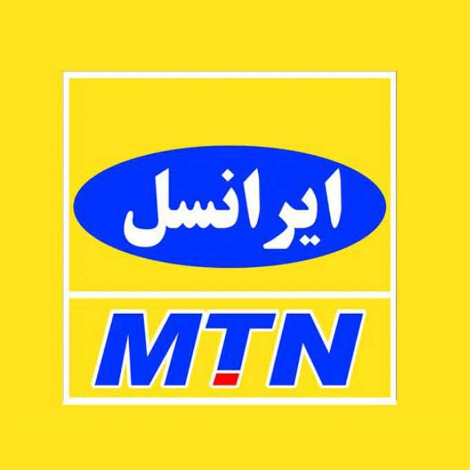 ایرانسل مکالمههای مناطق سیل زده را رایگان کرد