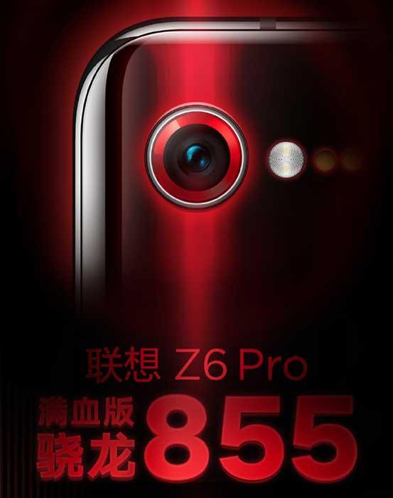 Lenovo Z6 Pro همین ماه با SD855 میآید