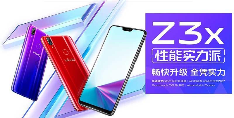 Vivo Z3x آمد: همان Vivo Z1 با دوربین سلفی جدید