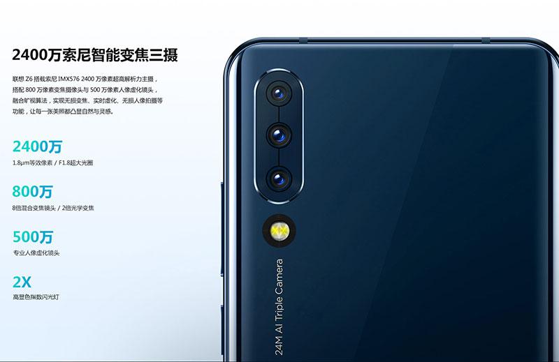 Lenovo Z6 با دوربین سهگانه پنل OLED و پردازنده SD730