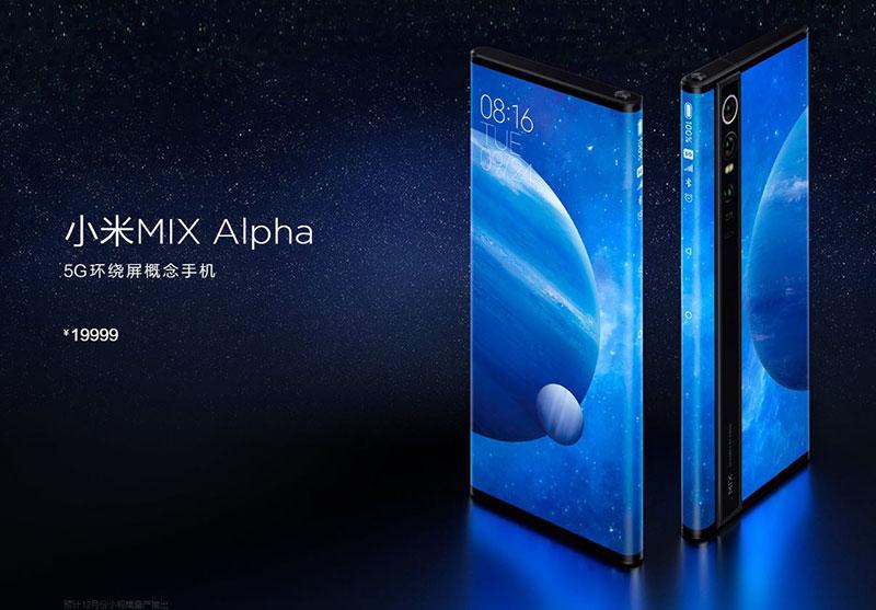 شیائومی Mi Mix Alpha اسمارتفونی که با صفحهنمایش احاطه شده است