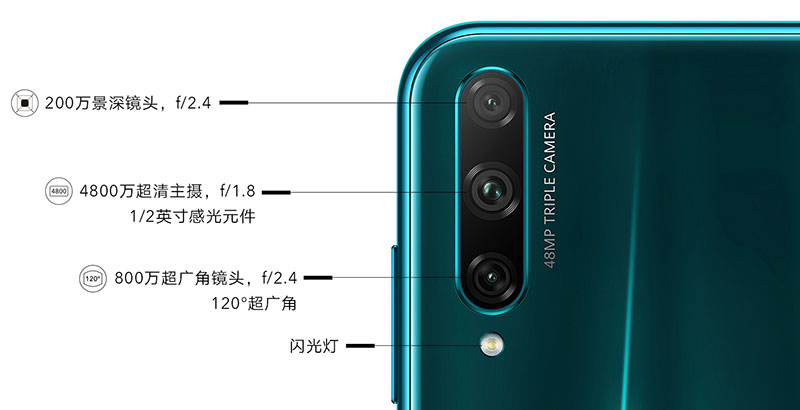 Honor 20 Lite میانهای با Kirin 710F و دوربینهای سهگانه