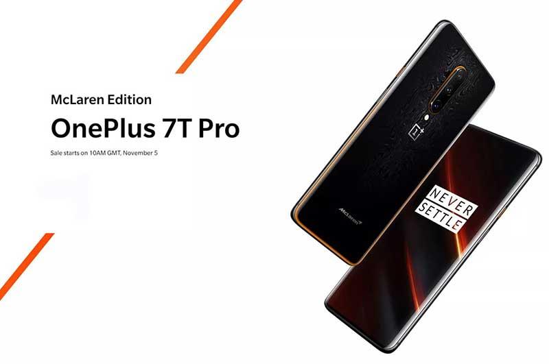 OnePlus 7T Pro آمد: ترکیب آشنایی از 7 پرو و 7T