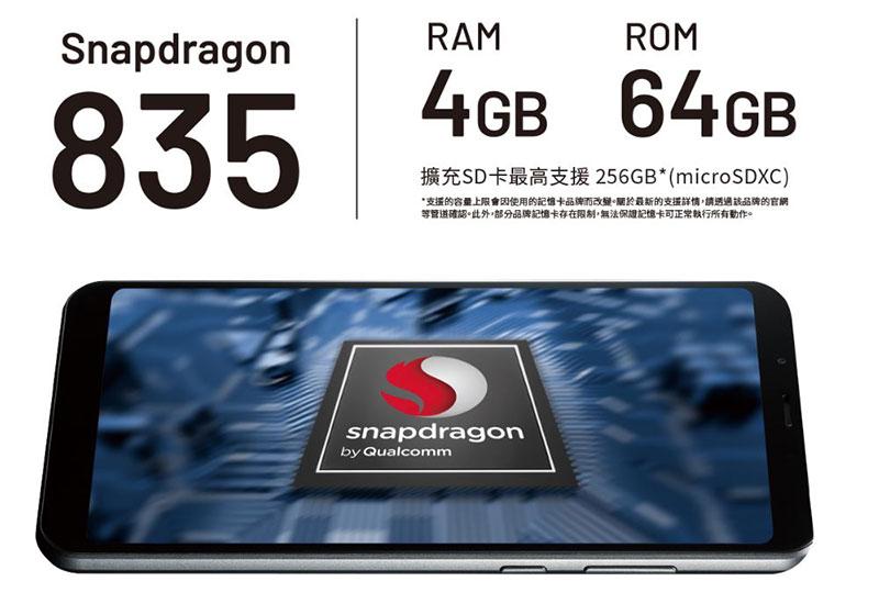 Sharp AQUOS V میانهای با پردازنده Snapdragon 835!