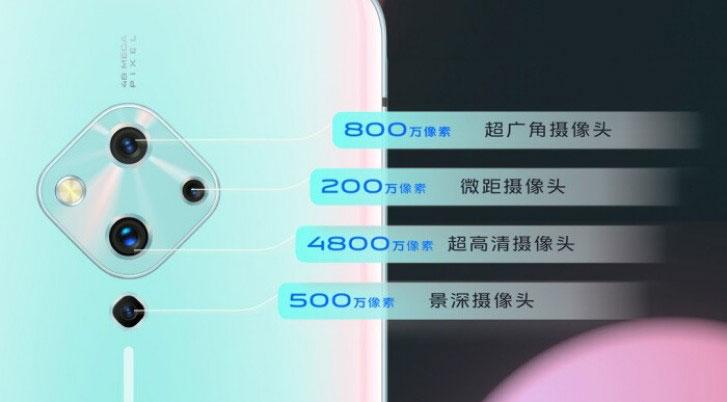 Vivo S5 میانهای با SD712، سلفی پانچی و چهار دوربین