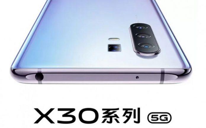 ویوو سیستمعامل جدید JoviOS را برای X30 معرفی میکند؟