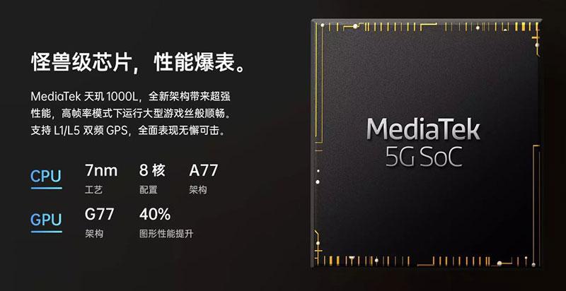 Oppo Reno3 اولین گوشی 5G دنیا با Dimensity 1000L