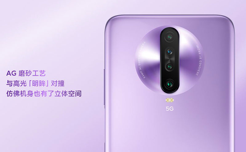 معرفی Redmi K30 5G ارزانترین 5G دنیا با 6 دوربین!