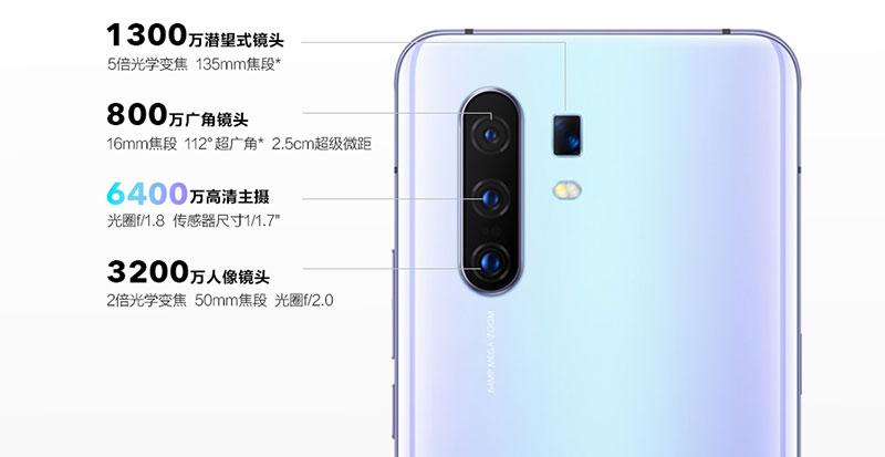 معرفی Vivo X30 و X30 Pro با مودم 5G و تلهفتوی 5 برابری