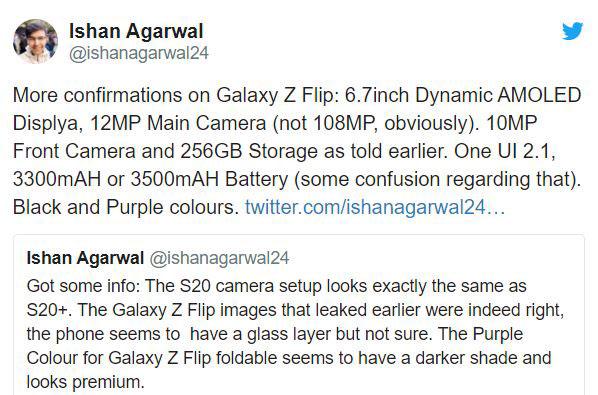 دوربین Galaxy Z Flip به جای 108، تنها 12 مگاپیکسلیست!