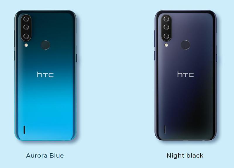 معرفی HTC Wildfire R70 با سه دوربین و صفحهنمایش 6.53 اینچی