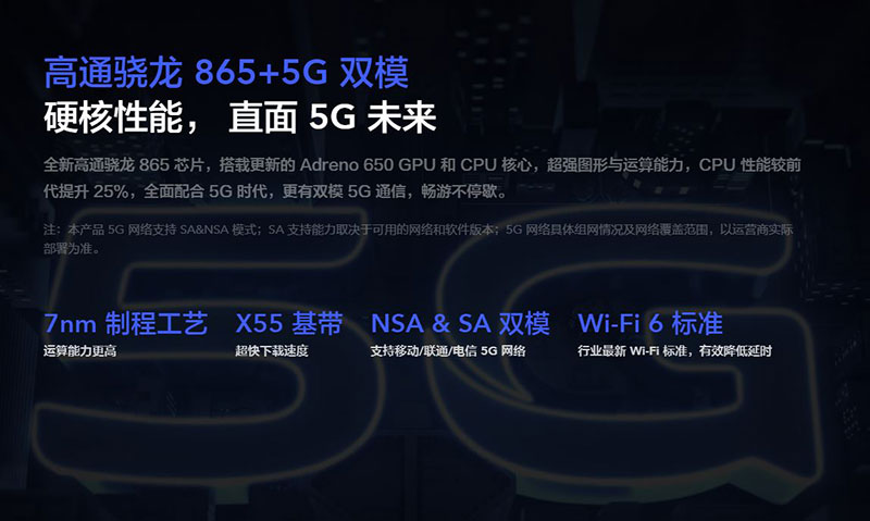 Vivo NEX 3S 5G همان پرچمدار پیشین با Snapdragon 865
