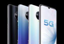 Vivo S6 5G با صفحهنمایش 6.44 اینچی OLED و Exynos 980
