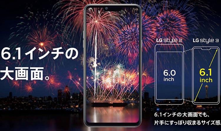 LG Style3 موجود عجیبالخلقه کرهای با پردازنده سالخورده!