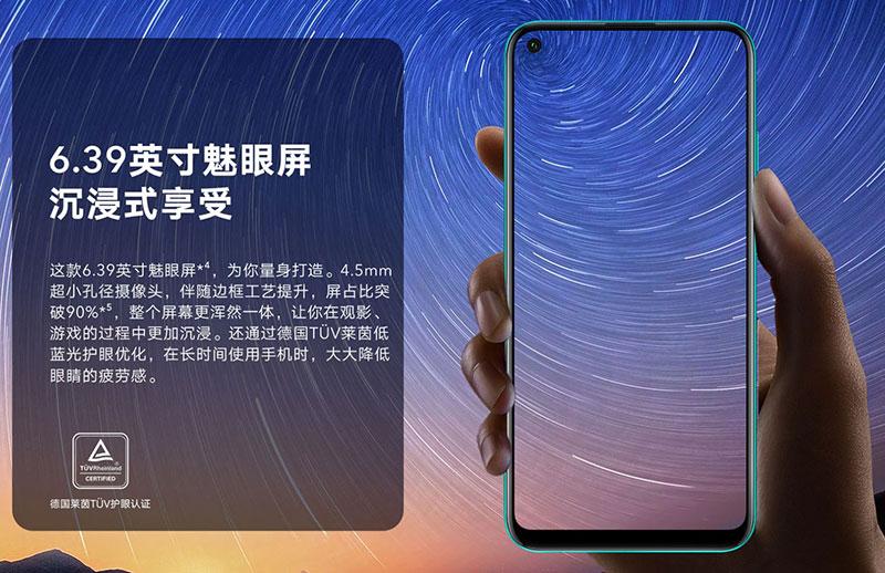معرفی Honor Play 4T و Play 4T Pro میانههایی با Kirin 810