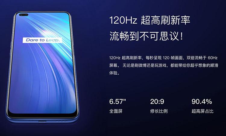 Realme X50m 5G با اسنپدراگون 765G و صفحهنمایش 120Hz