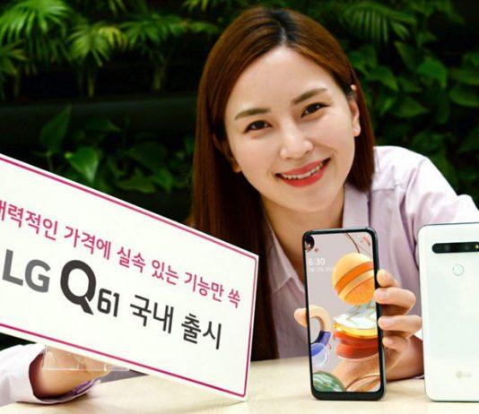 LG Q61 میانی جدیدی با صفحهنمایش 6.5 اینچی