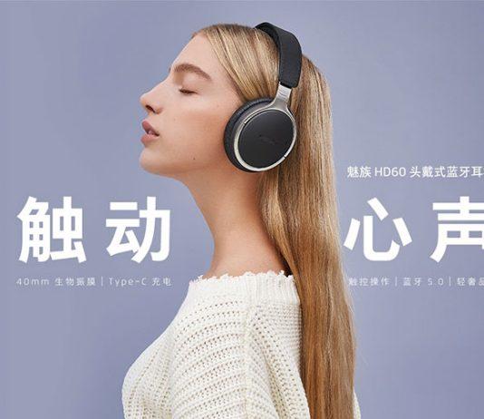 Meizu HD60 هدفون نویز کنسلینگ با قلب سونی تنها 155 دلار