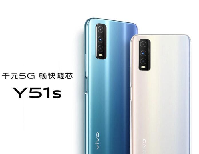 Vivo Y51s میانرده 5G با Exynos 880 و باتری 4,500mAh