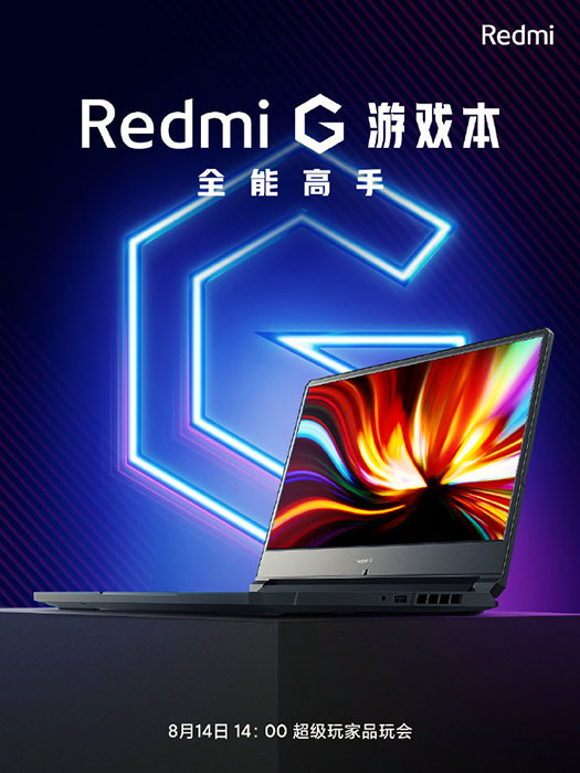 Redmi G لپتاپ گیمینگ با فقط 760 دلار!