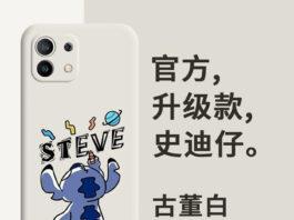 لو رفتن طراحی بخش پشتی و ظرفیت باتری Xiaomi Mi 11 و Mi 11 Pro