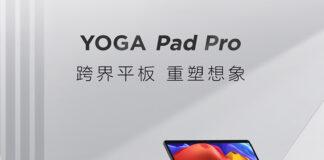 Yoga Pad 13 تبلت جدید لنوو با عملکرد بهعنوان مانیتور خارجی!