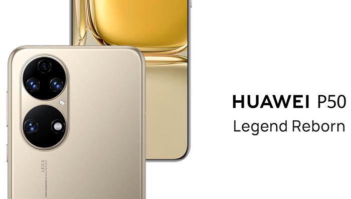 رونمایی از Huawei P50 و P50 Pro پرچمداران 4G هواوی!