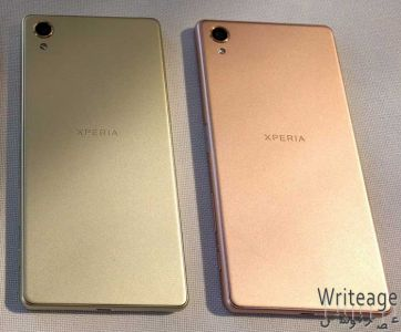 Sony-XPERIA-X-hands-on-01-1